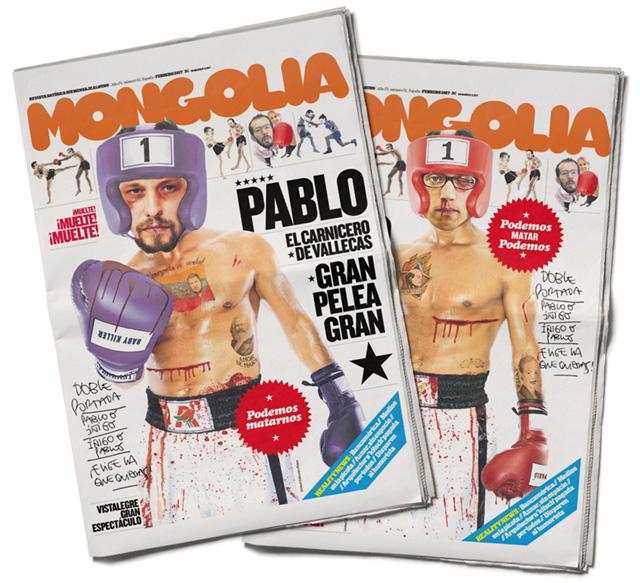 United Unknown Portada para la Revista Mongolia Pablo Iglesias Errejón Gran Pelea Vistalegre
